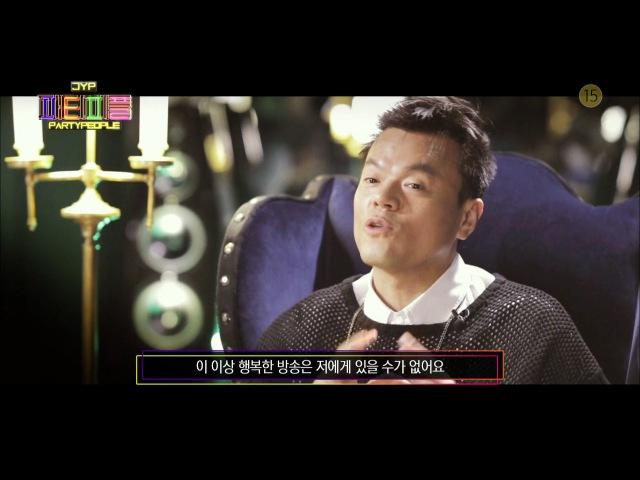 SBS [파티피플] - 1차 티저 JYP의 새로운 도전이 시작된다! 신개념 뮤직토크쇼 PARTYPEOEPLE39