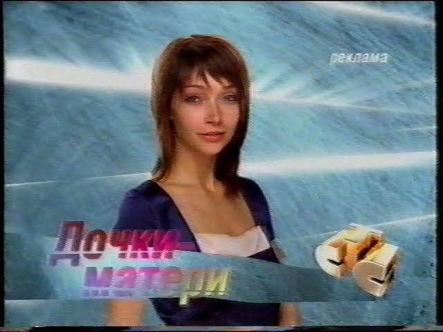 Рекламный блок (СТС, 27.05.2007) (5)