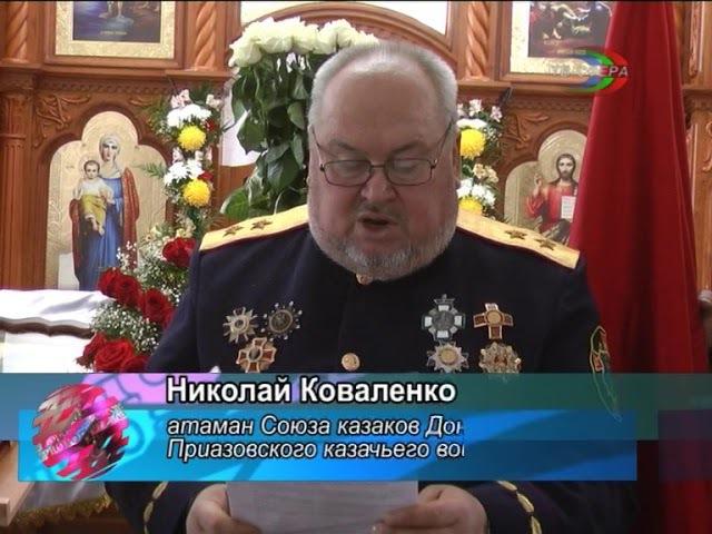 Харцызяне записываются в казаки смотреть онлайн без регистрации