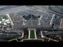 Пентагон рассекретил план по внутренней оккупации