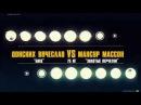 75 кг - Донских Вячеслав «Боец» VS Мансур Массон «Золотые перчатки»
