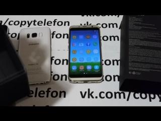 Samsung Galaxy S8 - 5900руб. видео №2