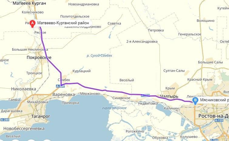 Как добраться на военно-историческую реконструкцию «Бои на южном направлении - Прорыв через Миус». Координаты и схема проезда