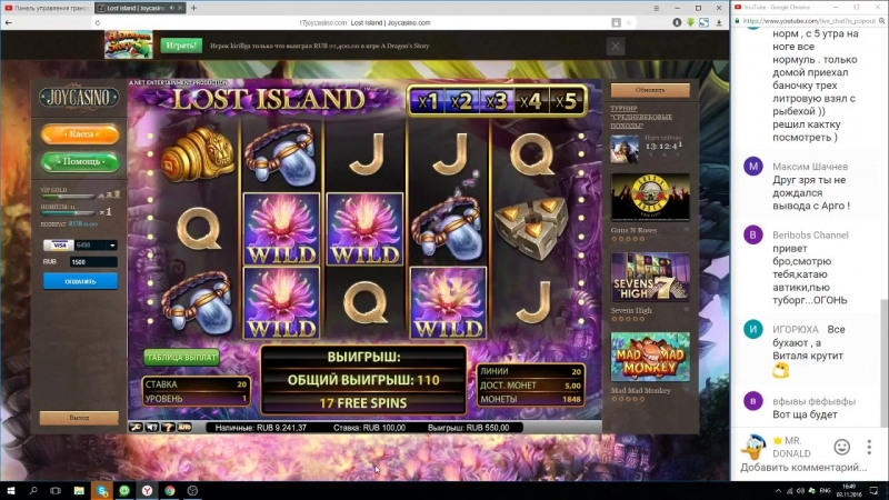 BIG WIN в LOST ISLAND JOY CASINO - ЛУДОВОД - Ms DONALD