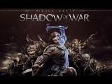 [Стрим] Middle-earth: Shadow of War