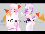 [MMDxFnaFSL]~Funtime Foxy and Fem!Funtime Freddy [Good Night]~