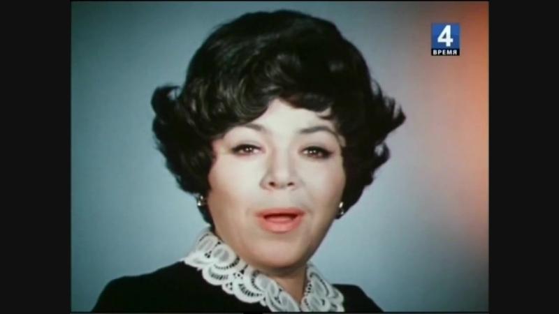 Майя Кристалинская - Нежность, (СССР, 1965, муз. А. Пахмутова, сл. Н Добронравов)
