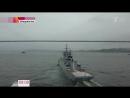 На новом корвете Тихоокеанского флота «Совершенный» поднят Андреевский флаг.