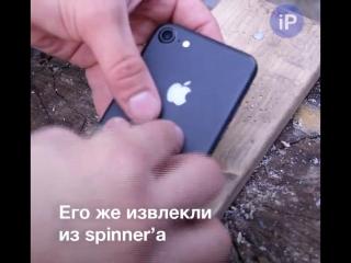спиннер из iPhone