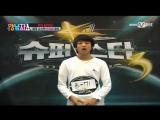 [VIDEO] 170224 Предебют Чонгука - прослушивание на Superstar K3 / Jungkook BTS pre-debut