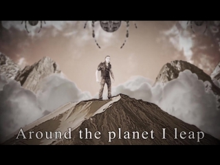EQUILIBRIUM - Born To Be Epic (OFFICIAL LYRIC VIDEO)