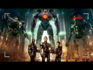 Кино (Фантастика, про роботов и монстров)