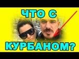 ДОМ 2 НОВОСТИ И СЛУХИ - 27 ОКТЯБРЯ  (ondom2.com)