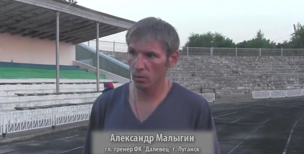 Малыгин Александр