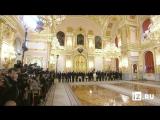 Новый посол США в России Джон Хантсман вручает верительные грамоты Владимиру Путину