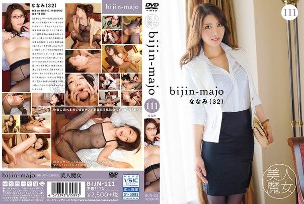 BIJN-111 – Jav Censored