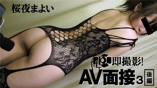 heyzo 0747 Jav Uncensored