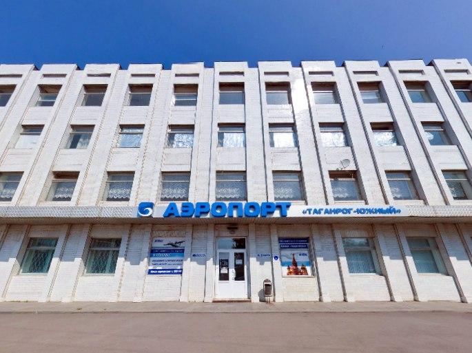 В Таганроге на реконструкцию аэропорта «Южный» выделено 233 млн рублей