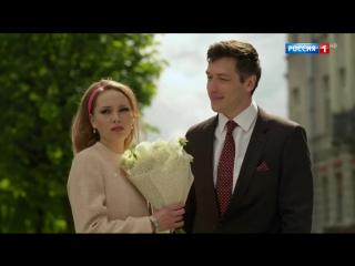 Счастливая жизнь Ксении (2017) 1-4 серии HD