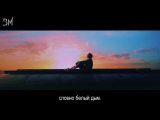 [RUS SUB] BTS - Spring Day