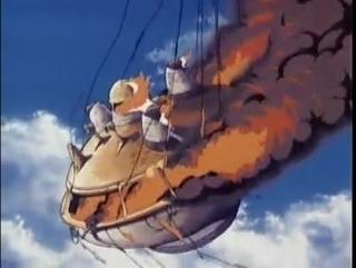 Виндария Однажды много лет назад (1986) от Шоу Мэээнта