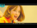 Exy, Euna Kim - LOVE THERAPY рус. саб