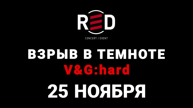 VG 25.11 promo