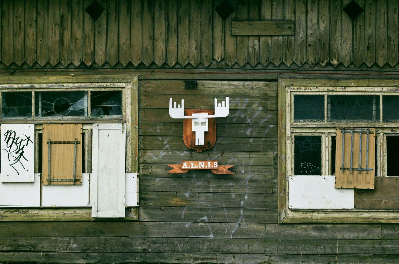 Каспарс Алкснис о латвийской блейд-сцене и контесте A.L.N.I.S