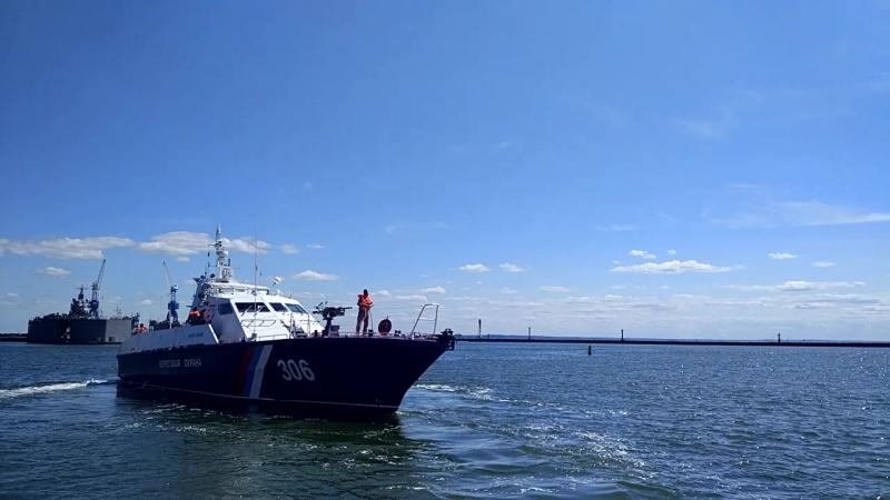 Балтийск. Военная гавань. Береговая охрана