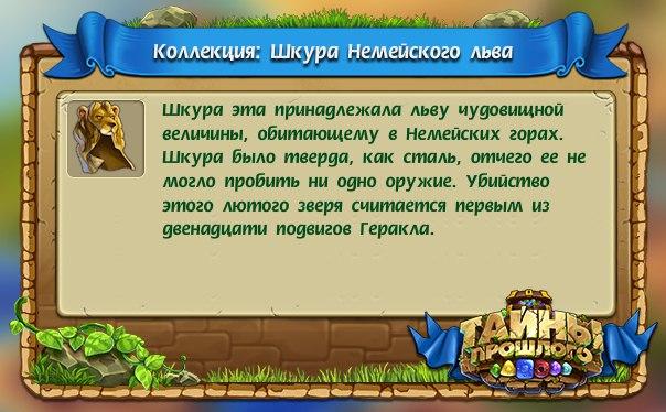 Вера Шкуратова |