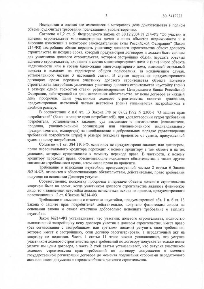 G7vcs7KDNTQ.jpg