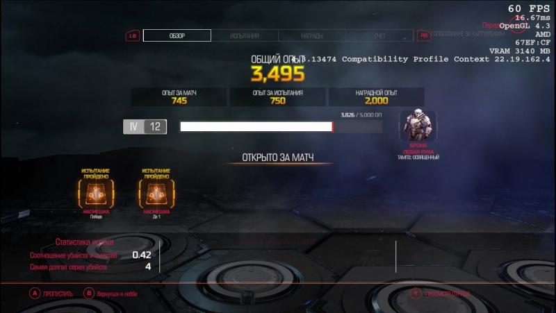 Doom онлайн!затащили во втором раунде и я взял первое место