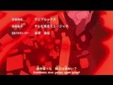 Naruto Shippuuden - Opening 13 (rus sub)