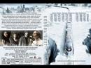 Сквозь снег - Русский Трейлер (2013)