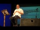 Михаил Ефремов Путин и мужик (Гражданин поэт)