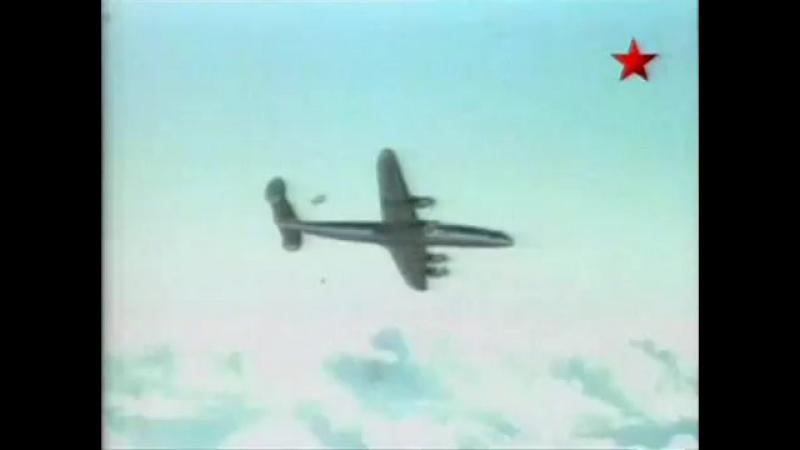 Обнять весь мир Гражданская авиация после 1945 г