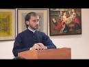 Уроки богослов'я Історія Православ'я на Русі ч 16 'Релігійно моральний стан суспільста у XVI ст '