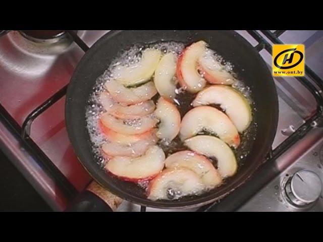 Яблочные дольки в карамели, простой рецепт