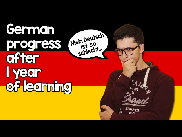 German Progress After 1 Year of Learning
