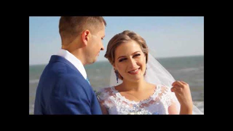 Виталий и Надежда Свадебное Видео