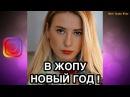 ЛУЧШИЕ ВАЙНЫ 2017 Ноябрь Best Vine №67 США Русские и Казахские вайны