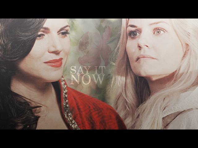Regina Emma • Say it now