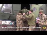 Штаб АТО начал эвакуацию своих солдат вертолётами