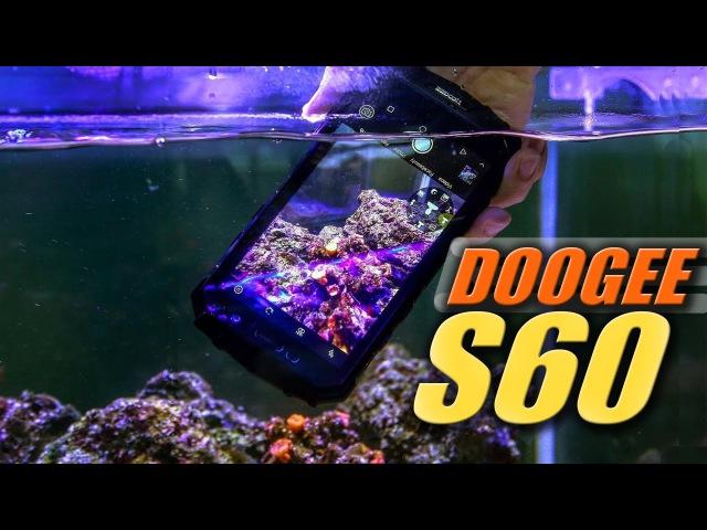 Doogee S60 - топовый защищённый смартфон