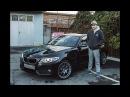 BMW 220 - Надуем эту Бричку как следует! JB4 Чип и Прошивка АКПП в спорт!