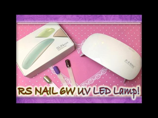 Обзор Мини Лампа RS NAIL 6W UV LED Lamp SUN mini.