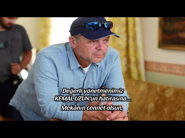 Режиссёр Кемаль. Памятное видео.