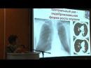 Лучевая диагностика немелкоклеточного рака легкого