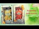 DIY КОРОБКА ДЛЯ КУКЛЫ ВЕРТИКАЛЬНАЯ 🌺 TULINA Gift Box for doll vertical
