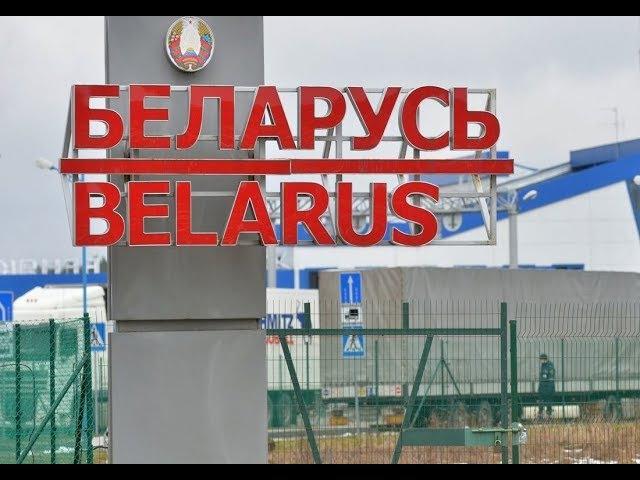 Россия начинает 0kkупaцию Беларуси — InformNapalm